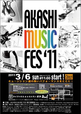 Poster_02thumbnail2