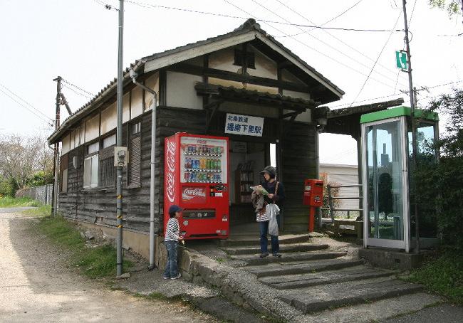 Harimaeki3