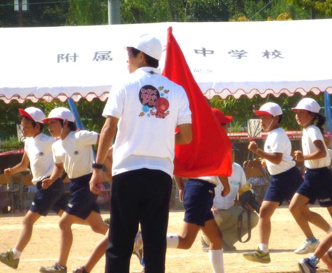 0928akashi