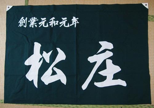 0606kurokawa2