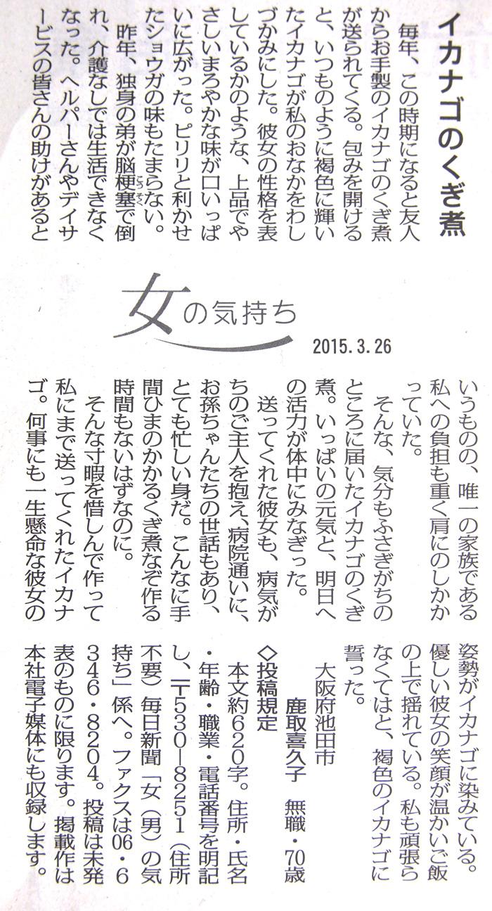 20150326