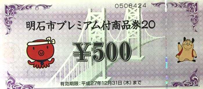 0901puremia