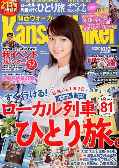 Kansai4